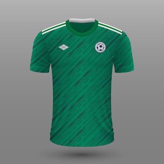 Maillot de football réaliste d'irlande du nord