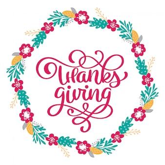 Main dessinée affiche de typographie happy thanksgiving.