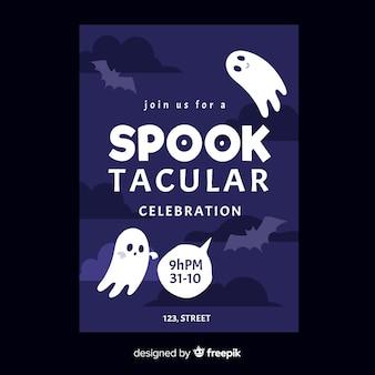 Main dessinée de modèle d'affiche de fête halloween spooktacular