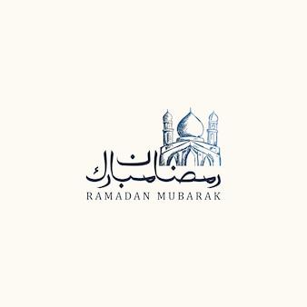 Main dessinée de ramadan kareem avec mosquée