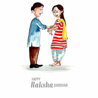 Main dessiner carte de célébration aquarelle raksha bandhan