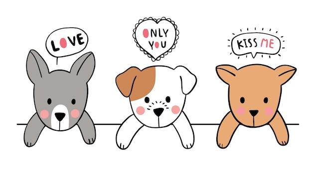 Main dessiner dessin animé mignon saint valentin, trois chiens et amour