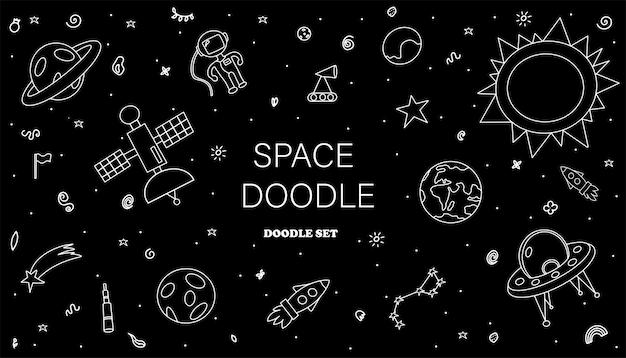 Main dessiner l'illustration de l'espace avec une fusée astronaute planètes mignons enfants dessin vectoriel doodle i...