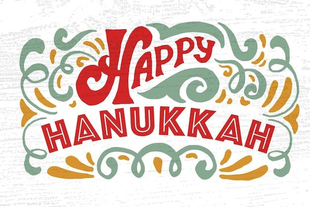 Main a esquissé le logotype, l'insigne et la typographie de l'icône happy hanukkah. lettrage dessiné à la main du modèle de logo joyeux hanoucca. modèle de carte joyeux hanoucca. bannière heureuse de hanoucca, flyer