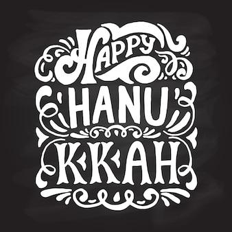 Main a esquissé le logotype, l'insigne et la typographie de l'icône happy hanukkah. modèle de logo hanukkah heureux dessiné à la main. modèle de carte joyeux hanoucca. bannière heureuse de hanoucca, flyer