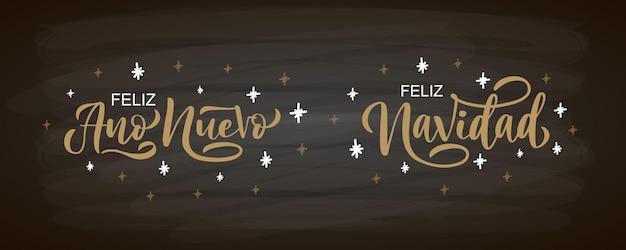 Main esquissée feliz navidad bonne année carte espagnole badge icône typographie lettrage feliz