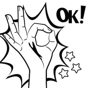 Main de style bande dessinée signe ok design noir et blanc