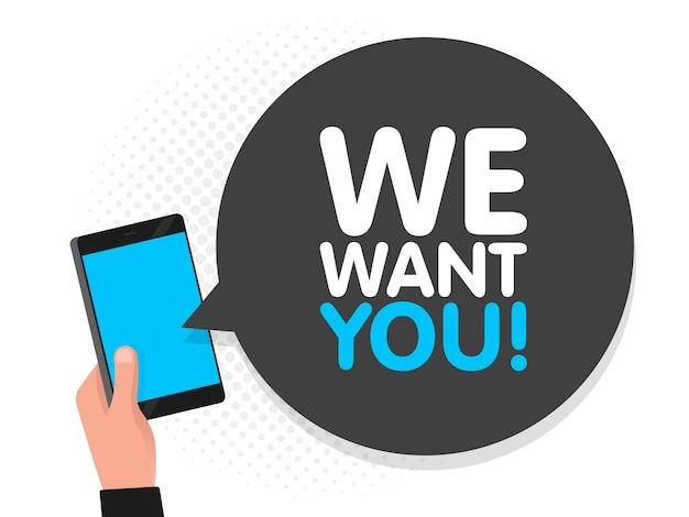 Main tenant le fond d'écran du smartphone. nous vous voulons dans la bulle de dialogue. illustration.