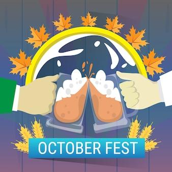 Main tenir la tasse de verre de bière oktoberfest festival bannière