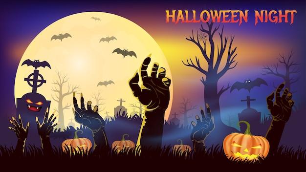Main de zombie d'halloween sortant de la tombe