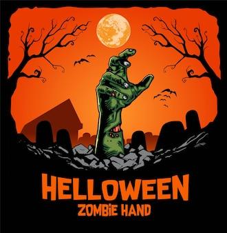 Main de zombie sortant de la tombe la nuit d'halloween