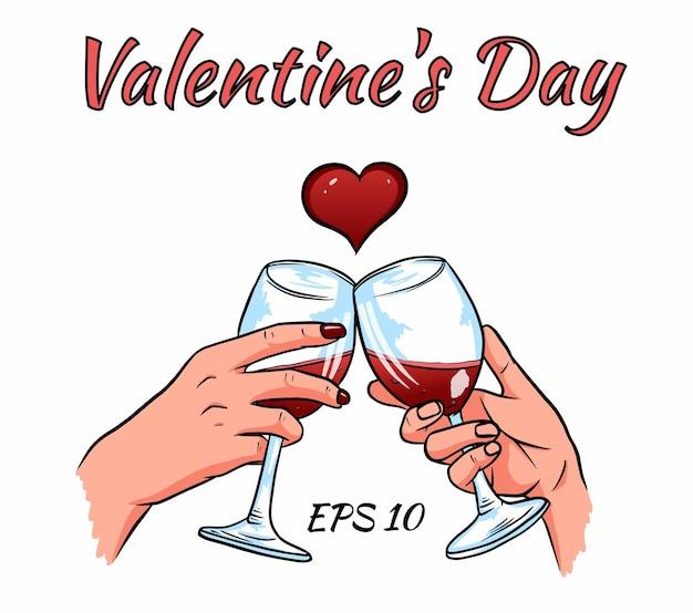 Mains d'amoureux avec des verres de vin.