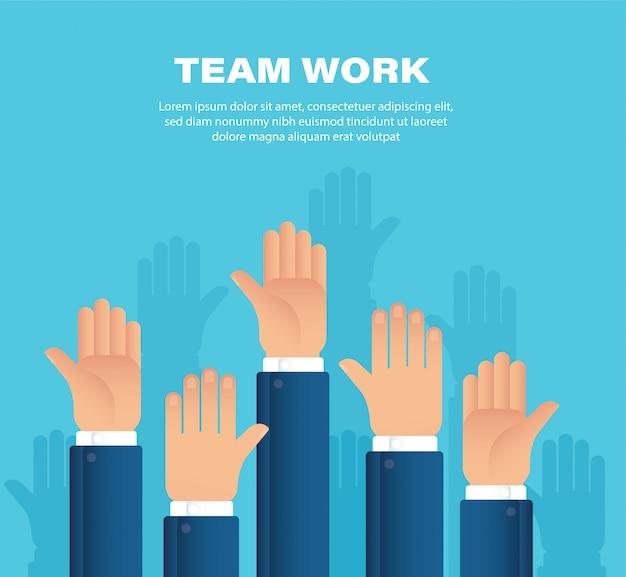 Mains levées. concept de travail d'équipe