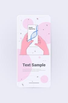 Mains de scientifiques travaillant avec de l'adn sur un écran de smartphone chercheur faisant une expérience en laboratoire testant l'adn concept de diagnostic génétique