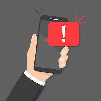 Mains tenant un smartphone avec avertissement d'alerte de données de spam, connexion non sécurisée, virus, arnaque. alertes d'erreur de danger, problème de virus de smartphone ou notifications de problèmes de spam de messagerie non sécurisée à l'écran.