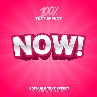 Maintenant effet de texte