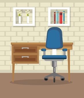 Maison bureau lieu maison