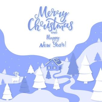 Maison dans la forêt parmi les montagnes et les sapins paysage d'hiver joyeux noël et bonne année