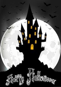 Maison effrayante d'halloween sur fond de pleine lune