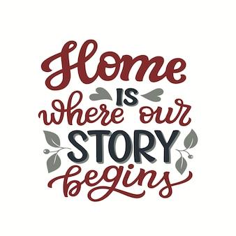 La maison, c'est là que commence notre histoire