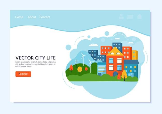 Maison moderne verte avec panneaux solaires et éolienne. énergie alternative écologique. paysage urbain de l'écosystème. illustration vectorielle plane.