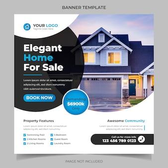 Maison de rêve moderne et élégante à vendre campagne immobilière vecteur de modèle de publication instagram sur les médias sociaux