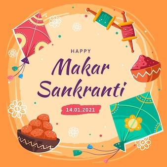 Makar sankranti dessiné à la main