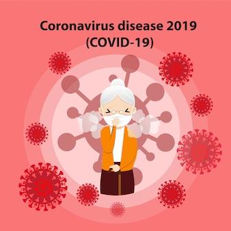 Maladie à coronavirus (covid-19). concept de vecteur de consultation médicale.