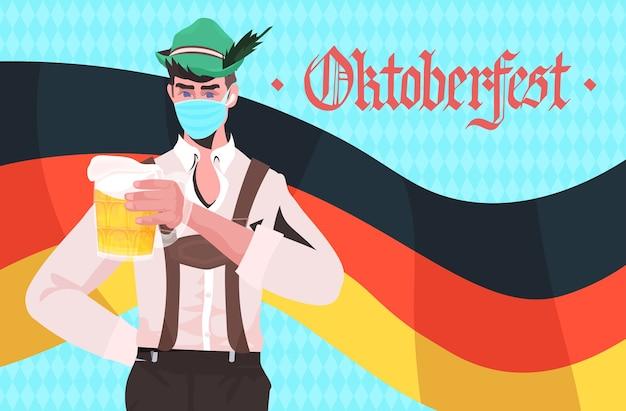 Man holding chopes à bière oktoberfest party festival célébration serveur portant masque