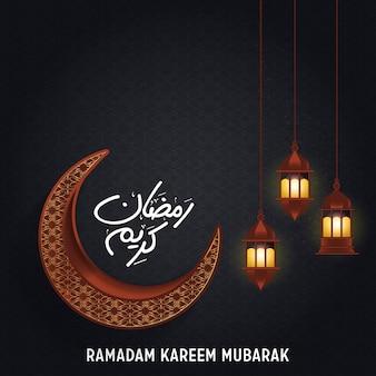 Manadala cresent moon avec lanterne suspendue