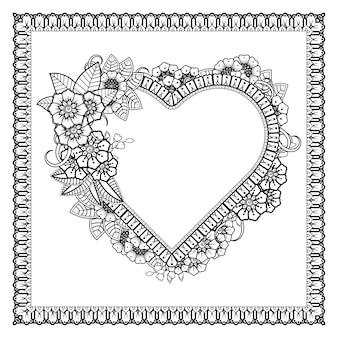 Mandala avec cadre en forme de coeur. ornement décoratif dans le style ethnique oriental mehndi.
