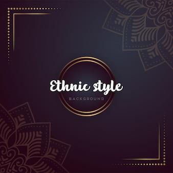 Mandala design de luxe
