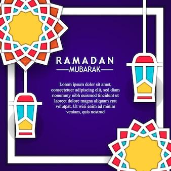 Mandala géométrique fond cadre plat fanous lanterne pour le ramadan