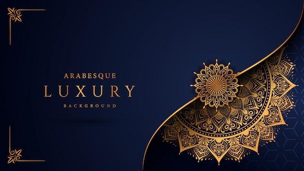 Mandala de luxe avec arabesque doré style oriental islamique arabe