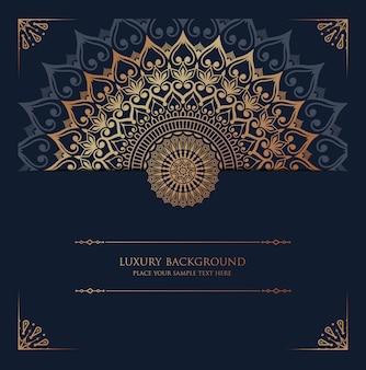 Mandala de luxe avec arabesque dorée arabe style islamique oriental