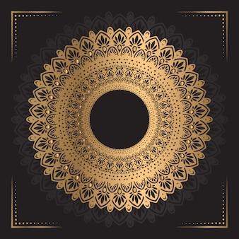 Mandala de luxe avec arabesque islamique