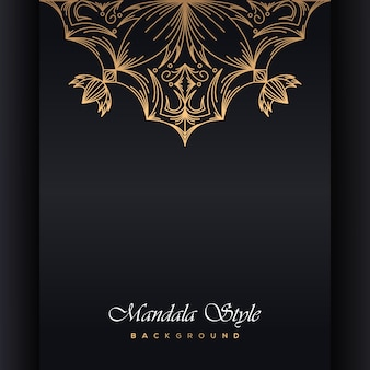 Mandala de luxe décoratif