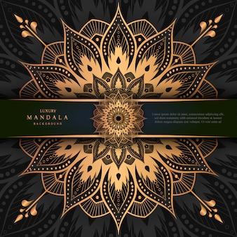 Mandala de luxe avec décoration en or