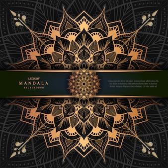 Mandala de luxe avec fond doré style est 4