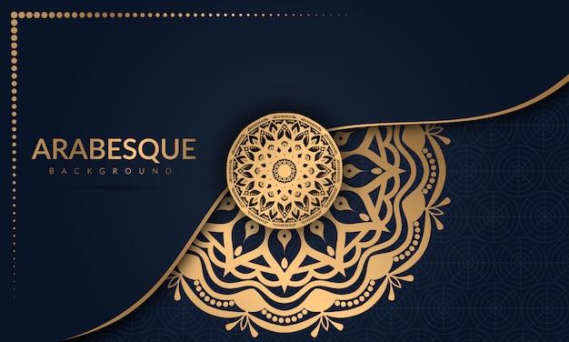 Mandala de luxe avec motif arabesque doré style arabe islamique orient