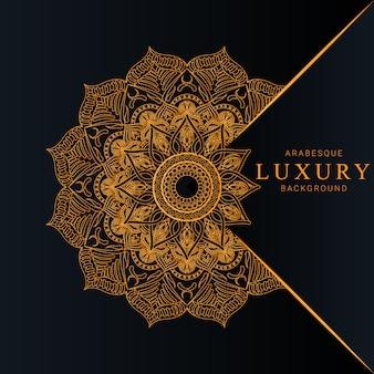 Mandala de luxe avec motif arabesque doré style islamique arabe vecteur premium