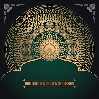 Mandala de motif islamique de couleur or