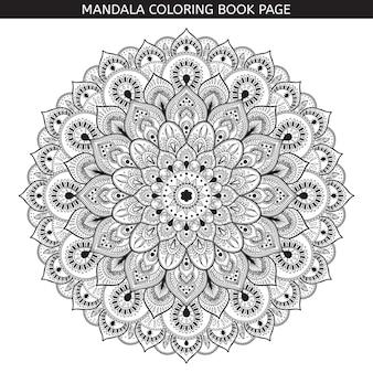 Mandala noir dessiné à la main sur fond blanc