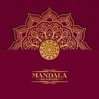 Mandala d'or de luxe isolé sur violet