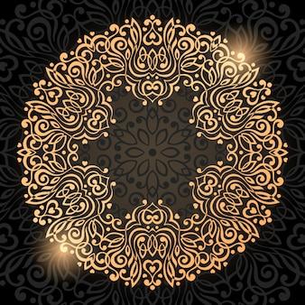 Mandala orné abstrait.
