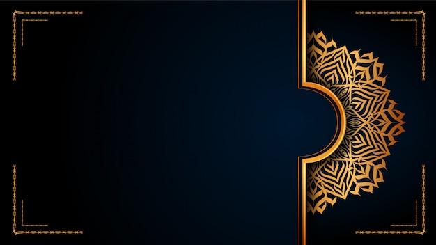 Mandala ornemental de luxe islamique avec or