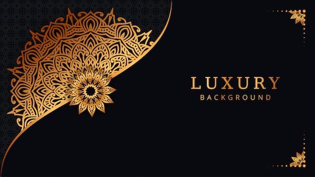 Mandala ornemental de luxe moderne avec arabesque doré arabe style islamique oriental