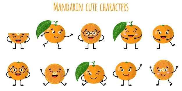 Mandarine agrumes mignons personnages gais drôles avec différentes poses et émotions. collection de nourriture de désintoxication antioxydante de vitamine naturelle. illustration isolée de dessin animé.