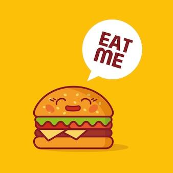 Mange-moi illustration vectorielle, burger drôle de bande dessinée