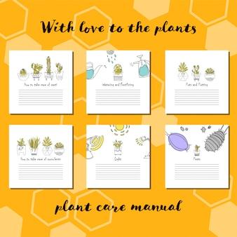 Manuel d'entretien des plantes avec 6 pages différentes